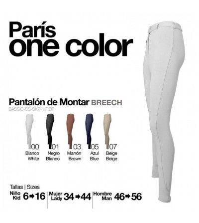 Pantalón Paris One Color Niño